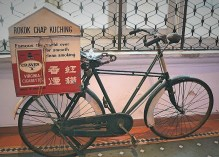 Penang Museum - bicycle